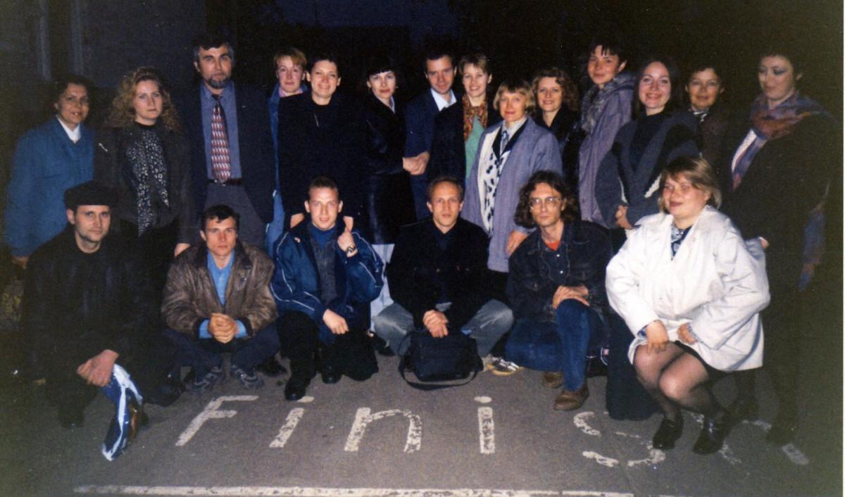 Тренинг  весны 1996 г. Второй в Тамбове. Знаменательная ГРУППА, многие участники которой могут пересмотреть путь своего Становления !..