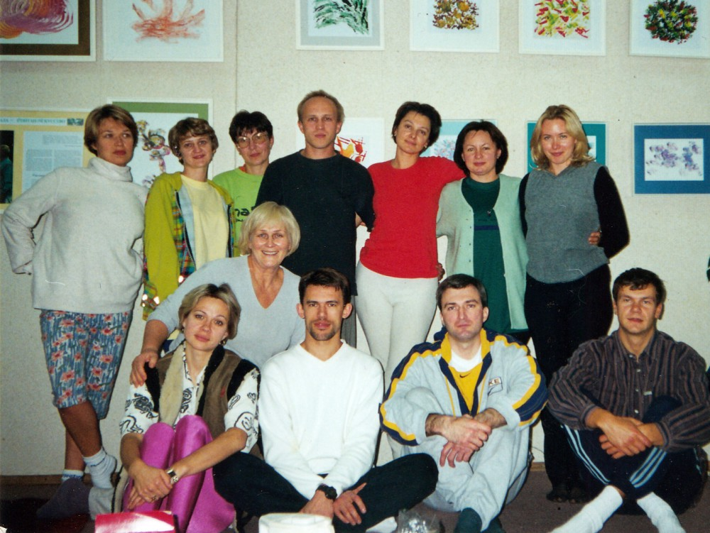 "Центр ""Вера"" с Верой. 90-е..."