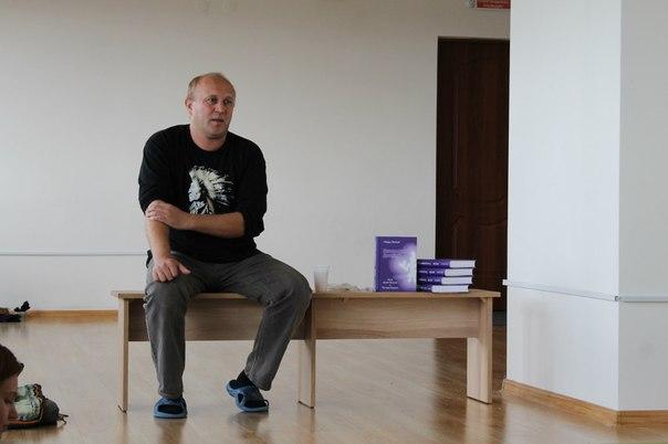 """21-22 сентября 2013 года,  Студия йоги """"Сурья"""", Презентация книги """"Голография Дыхания"""""""
