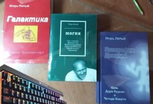 Книги2020
